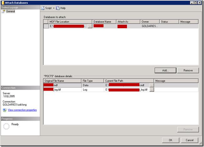 20110720-SQL2005-01