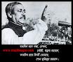 Bangabandhu_Sheikh_Mujibur_Rahman_07_March_1971.png