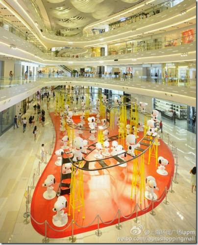 Snoopy Peanuts 65th Anniversary Shanghai Exhibition 史努比·花生漫畫65周年變.變.變.藝術展 21