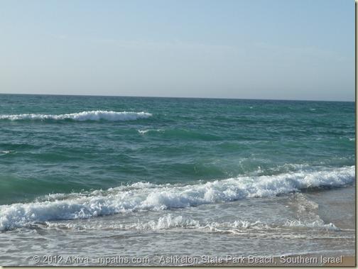 2012-04-10 Chol HaMoed Beach Ashkelon Haviva Fayga Raizel Ortal Tatti 047