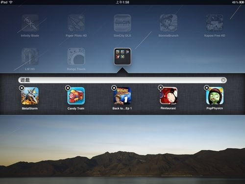 ipad 2 games-01