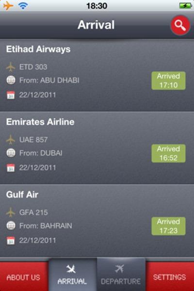 برنامج مطار الكويت علي ايفون