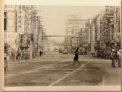 CIMG1121重慶南路