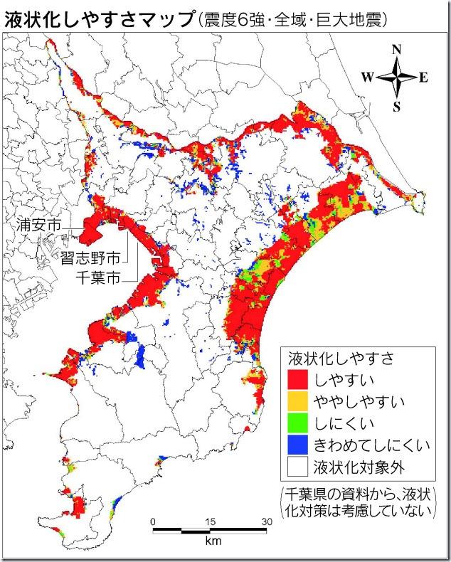 chiba_ekijyouka_map