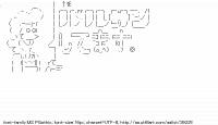 TwitAA 2014-05-18 15:42:55