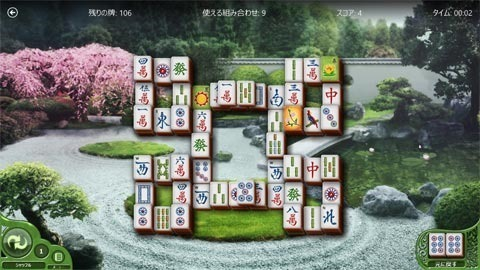 win8game_mahjong2