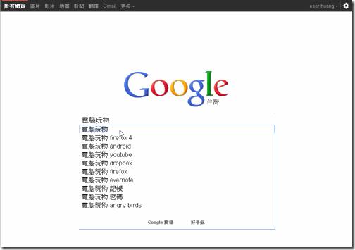 a google search-00