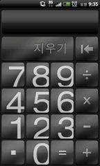 2012-02-01_09-35-21