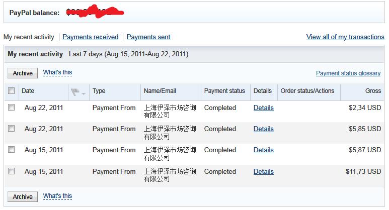 Bukti Pembayaran Ipanelonline.com (Pembayaran Ke-4)