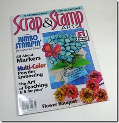 SSA July 2011 cover