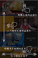 Screenshot of TV隨身看HD-選台器
