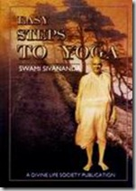 easy_steps_to_yoga_swamisivananda_small