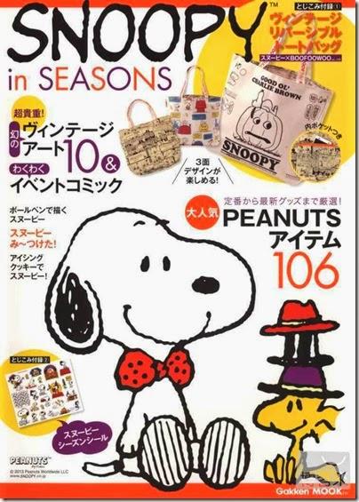 Snoopy in Season Mook 2013 01