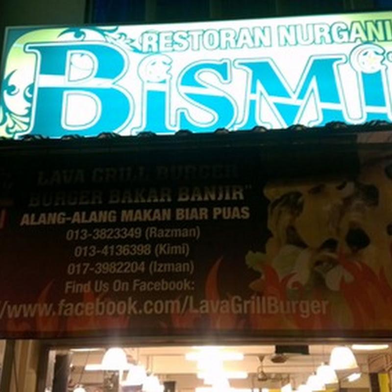 Lava Grill Burger : Alang alang makan …
