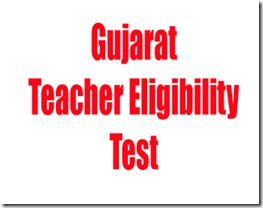 Gujarat TET Exam Answer Key 2013