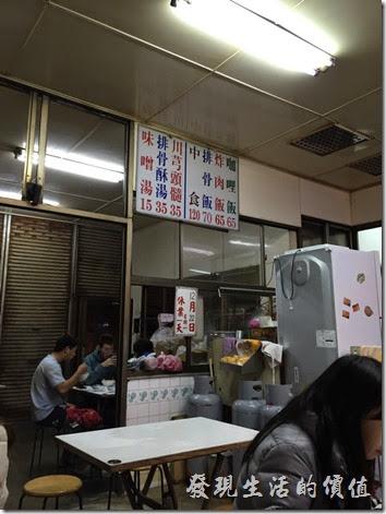 台南-上富小吃店