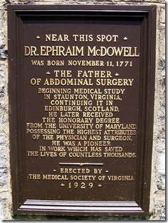 Ephraim McDowell monument plaque near his birth site