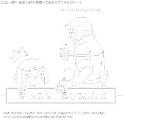 [AA]Kogoro & Dororo (Sgt. Frog)