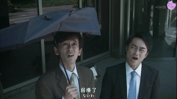【花丸字幕組】我的紳士時尚 08話 GB 【中日雙語】.mp4_000357.023