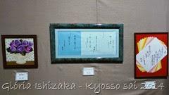 Glória Ishizaka - PL 2014 - Kyosso sai - dentro da torre 2