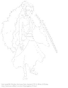 [AA]Sabi Hakuhei (Katanagatari)