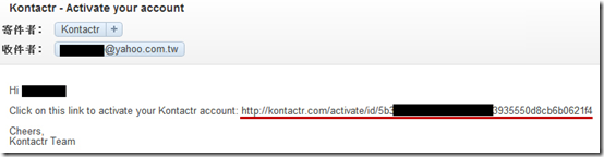 kontactr-check-mail_thumb[1]