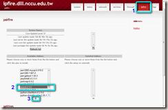 2011-08-31_172002 pound install (draw)
