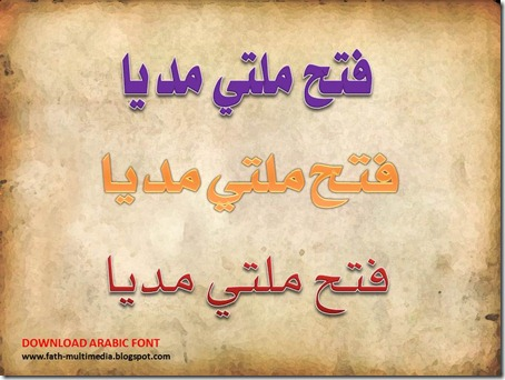 download-arabic font-Mohammad head