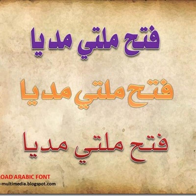 Free Download Arabic Font Untuk Penulisan Judul/Headline