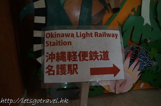 20111229okinawa167.JPG