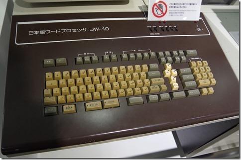 IMGP2898
