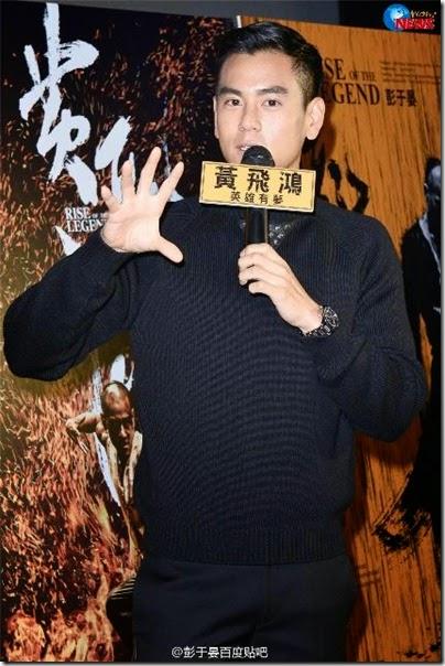 2014.11.10 Eddie Peng during Rise of the Legend - 彭于晏 黃飛鴻之英雄有夢 臺北 - 發布會 04