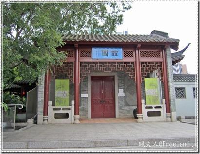 chinesegarden