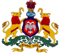karnatakavi-logo