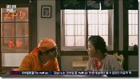 Witch's.Love.E07.mp4_000622855_thumb[1]