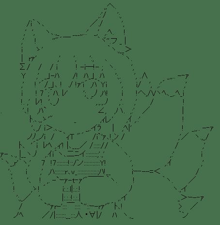 八雲藍(東方)