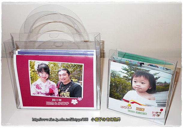 2011book01.jpg