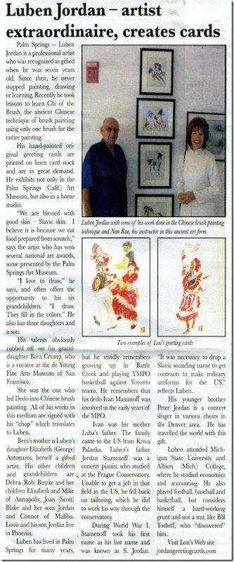 Macedonian Tribune article