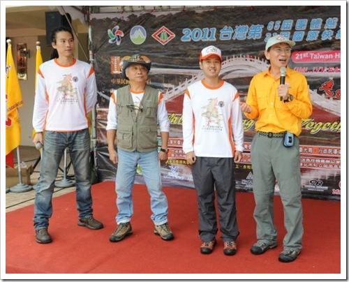20111112_中華山岳共同主持
