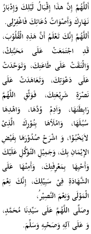 doa al-mathurat - 30-doa20-rabitah