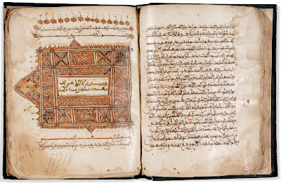 Cat. No. 11: Manuscript of a Mauritanian Quran Northwest Africa, Mauritania, 18th century