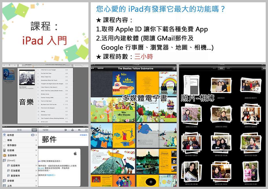 201204class02n.jpg