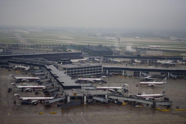 مطار اوهايو