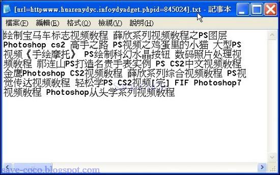 codeconvert-003.jpg