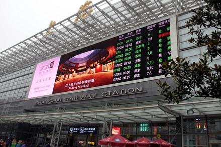 01-shanghai-railway-station
