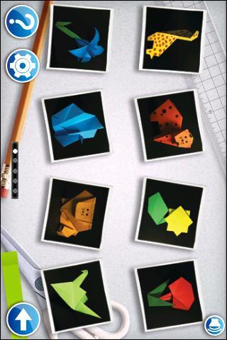 折り紙II