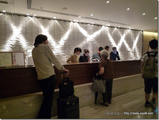 仁民飯店服務台