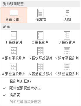 [2014-08-03_002241%255B2%255D.png]