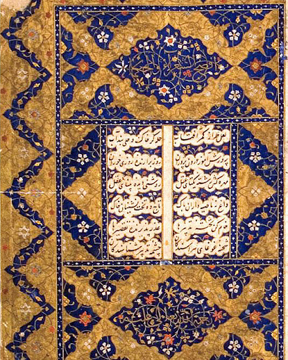 Nizam Ganjavi's Khamsa. Iran. Dated 875 AH / 1471 AD.