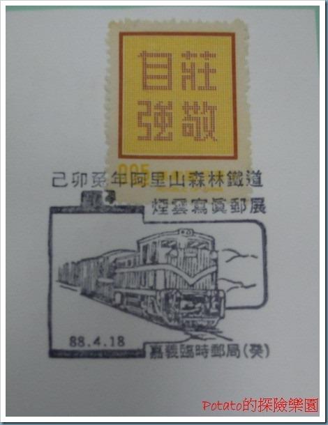 DSCN6070